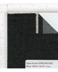 BP3000-PBD